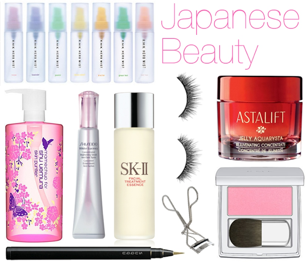 Beauty Tips Japanese Beauty Products